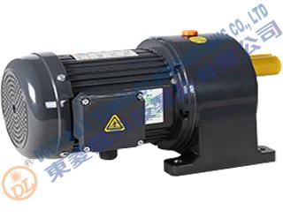 Gear reducer motor 11kw ratio 1:5-1:30 horizontal