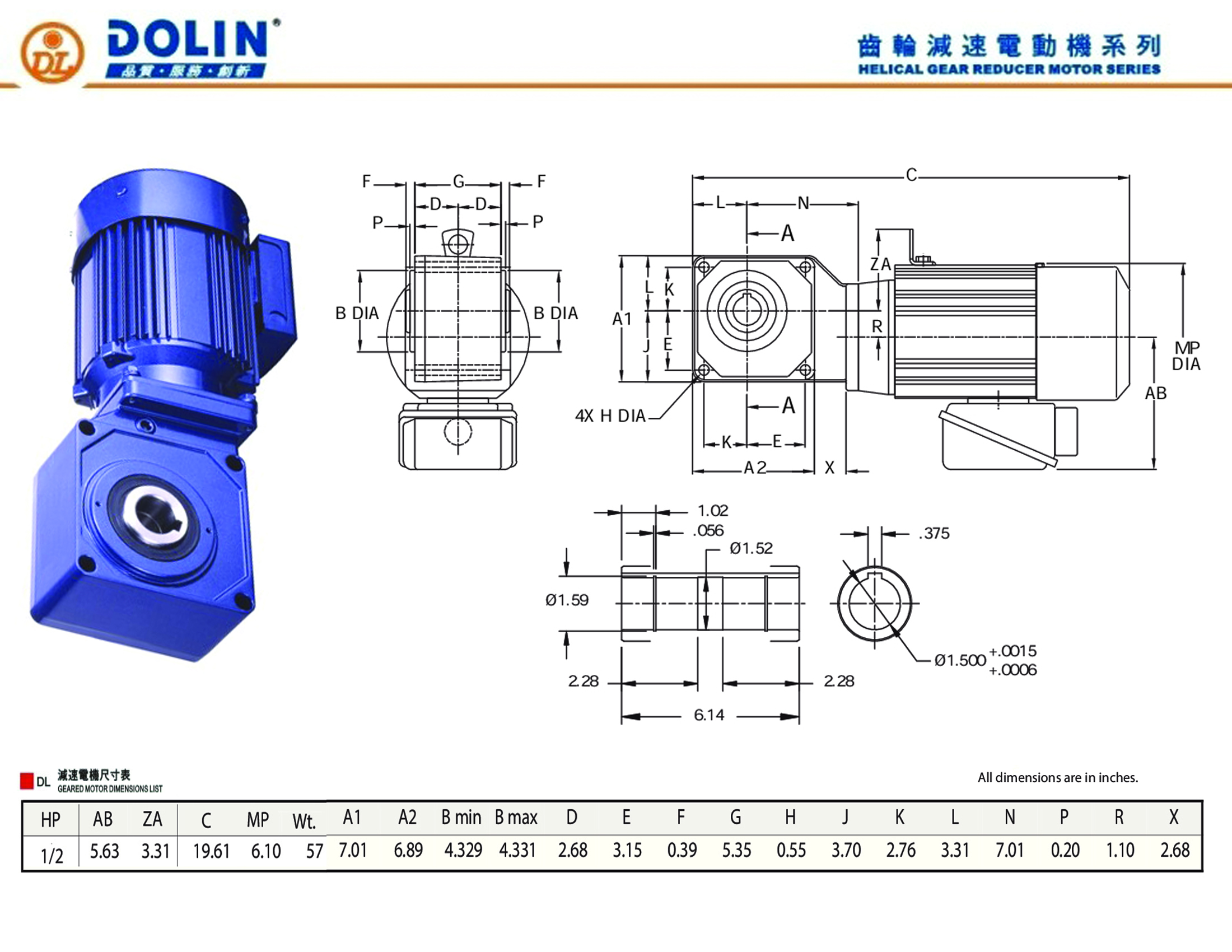helical bevel gear rv details